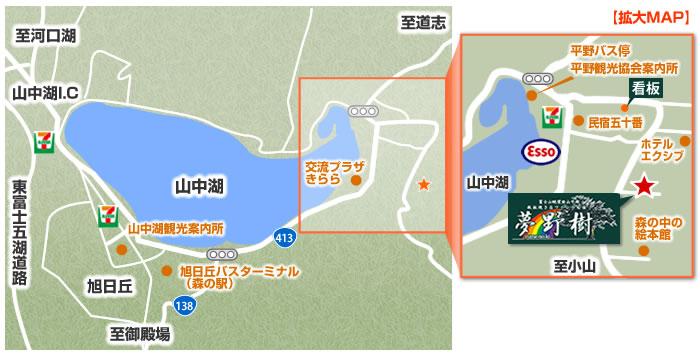 地図:夢の樹周辺の拡大地図
