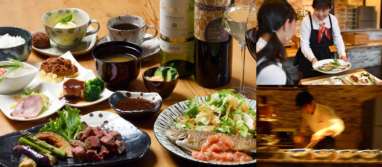 写真:夕食の写真