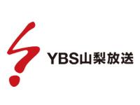 写真:YBSテレビ「ててて!TV」にてご紹介いただきました。
