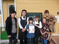 写真:テレビ東京「厳選いい宿ナビ 年末スペシャル」放送の様子