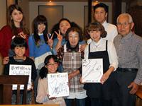 写真:テレビ東京「ドラGO!」放送の様子