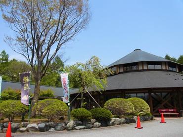写真:山中湖平野温泉 石割の湯