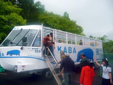 写真:山中湖のKABA