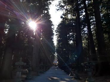 写真:北口本宮浅間神社