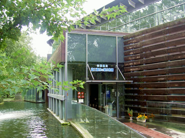 写真:忍野湧水の里水族館